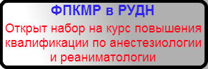 фпкмр реклама